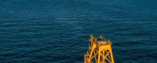 Deepwater Wind Gets Geotechnical Offshore New England