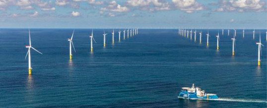 Siemens Gamesa suministra aerogeneradores al proyecto HKZ