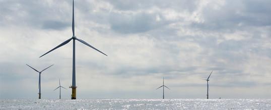 Primer parque eólico marino en España