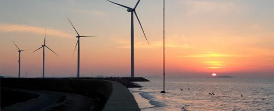 Iberdrola invertirá más de 1.000 millones de euros en energía limpia