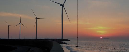 Siete TSO se alían para inducir la integración de la eólica marina