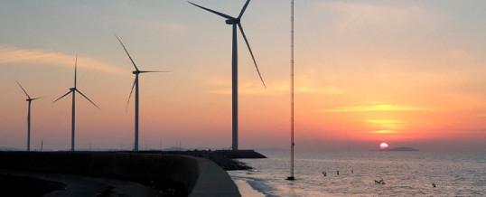 Iberdrola, Navantia y Windar se unen para impulsar la eólica marina
